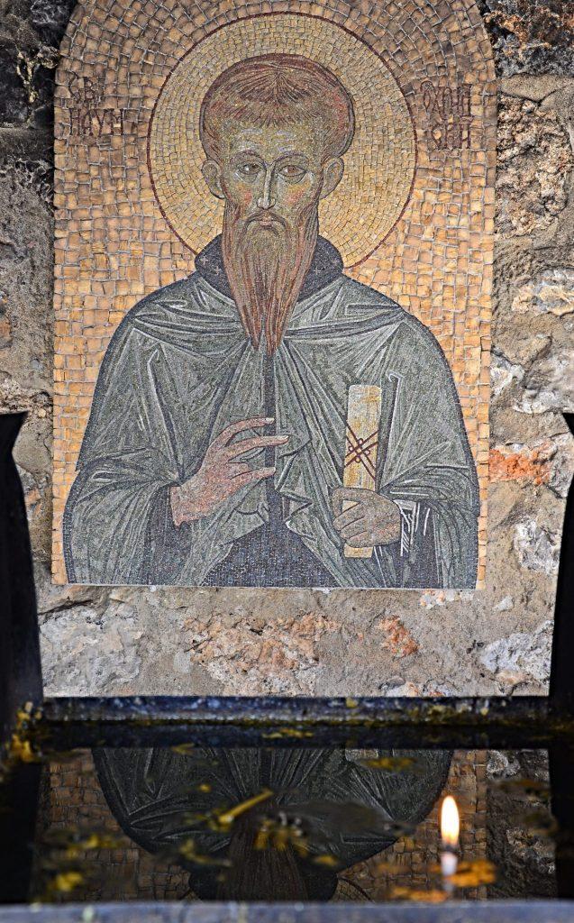 Macedonia św. Naum